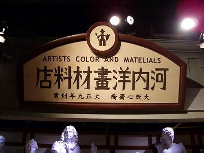 kawachi506.web.jpg